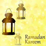 Ramadan Kareem που χαιρετά το πρότυπο ελεύθερη απεικόνιση δικαιώματος