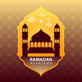 Ramadan kareem στο χρυσό αφηρημένο υπόβαθρο ελεύθερη απεικόνιση δικαιώματος