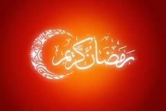 ramadan kareem的海报 免版税库存照片