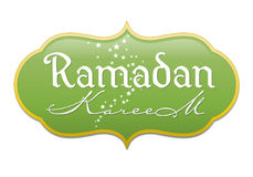 ?Ramadan Kareem? Imagen de archivo libre de regalías