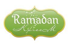 'Ramadan Kareem' Royalty Free Stock Image
