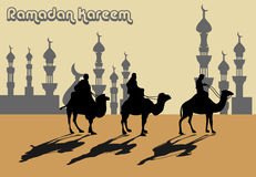 Ramadan Kareem vector illustration