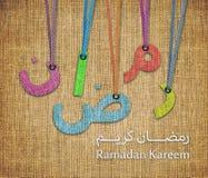 Ramadan Kareem immagine stock