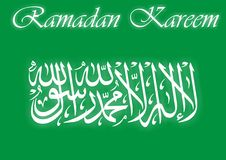 Ramadan Kareem Photos stock