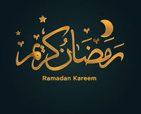 Ramadan Kareem. Ramadan islamic 3d text on dark blue background Stock Images