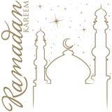 Ramadan Kareem Royaltyfria Bilder