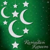 Ramadan Kareem Fotografia de Stock Royalty Free