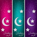 Ramadan Kareem Immagine Stock Libera da Diritti