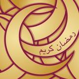 Ramadan Kareem Immagini Stock