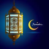 ramadan kareem Fotografering för Bildbyråer