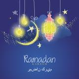 Ramadan Kareem ilustración del vector