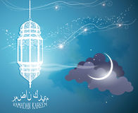 ramadan kareem stock illustrationer