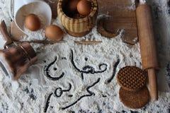 Ramadan Kareem Imagem de Stock Royalty Free