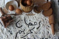 ramadan kareem Arkivbilder