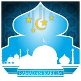 Ramadan Kareem Fotos de Stock Royalty Free