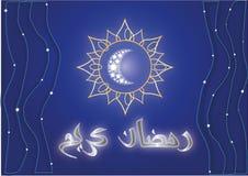 ramadan的kareem 库存照片