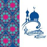 ramadan kareem stock illustrationer