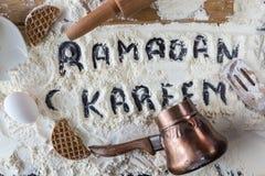 Ramadan Kareem imagen de archivo