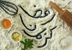 ramadan kareem Arkivfoton