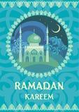 Ramadan Kareem Imagens de Stock Royalty Free