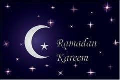 Ramadan Kareem Fotografia Stock Libera da Diritti