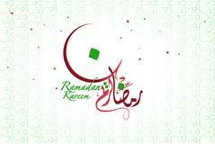 Ramadan Kareem Foto de archivo