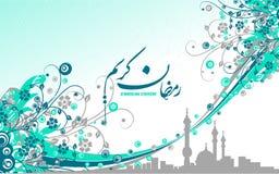 Ramadan Kareem Stock Foto's