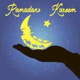 Ramadan Kareem Royalty-vrije Stock Fotografie