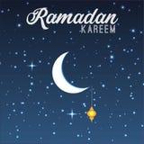 ramadan的kareem 图库摄影