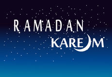 Ramadan Kareem Stockfoto