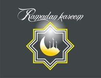 Ramadan Kareem Stockfotografie