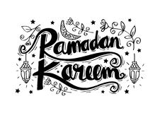 Ramadan Kareem ilustração royalty free