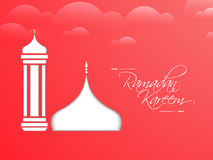Ramadan Kareem Abstract royalty illustrazione gratis
