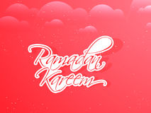 Ramadan Kareem Abstract Immagini Stock