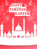 Ramadan Kareem Abstract Fotografie Stock
