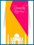 Ramadan Kareem Abstract Royaltyfri Bild