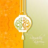 Ramadan Kareem Abstract Royalty Free Stock Photos