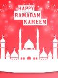 Ramadan Kareem Abstract Stock Photos