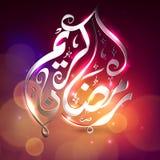 Ramadan Kareem-achtergrond. royalty-vrije illustratie