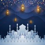 Ramadan kareem achtergrond met gloeiende hangende lantaarn en moskee De achtergrond van de groetkaart met 3D document sneed stijl stock illustratie