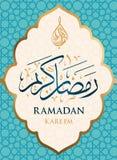 Ramadan Kareem-affiche of uitnodigingenontwerp met gouden kader en blauwe achtergrond Vector illustratie stock illustratie