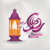 Ramadan Kareem arabic calligraphy and lantern for islamic greeting and mosque dome silhouette. stock illustration