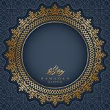 Ramadan Kareem with arabic calligraphy and Luxury ornaments. Ramadan Kareem Greeting Cards in 3D style with empty space in the. Middle for your text vector illustration