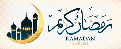 Ramadan Kareem Arabic calligraphy, template for menu, invitation, poster, banner, card for the celebration of Muslim. Ramadan Kareem Arabic calligraphy, template royalty free illustration