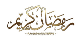Ramadan Kareem. Arabic Islamic calligraphy of text Ramadan Kareem for Muslim Community festival Eid royalty free illustration