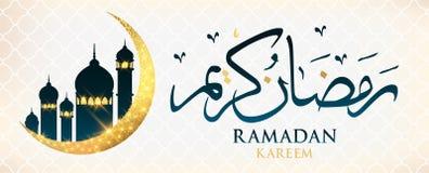 Ramadan Kareem Arabic-Kalligraphie, Schablone für Menü, Einladung, Plakat, Fahne, Karte für die Feier von Moslems lizenzfreie abbildung