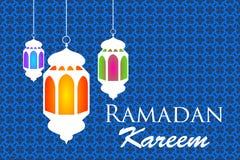Ramadan kareem arabic pattern lanterns fanous background. Ramadan kareem arabic pattern lanterns or fanous background Stock Photo