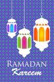 Ramadan kareem arabic pattern lanterns fanous background Royalty Free Stock Photography