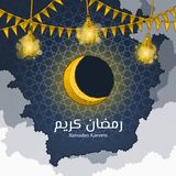 Ramadan Kareem in Arabic Word with Luminous Crescent Moon on The Geometry Background, Around Festival Flags, Lantern, and Clouds. Islamic greeting card design vector illustration