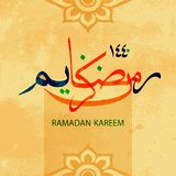 Ramadan-kareem auf altem Schmutzpapier lizenzfreie abbildung